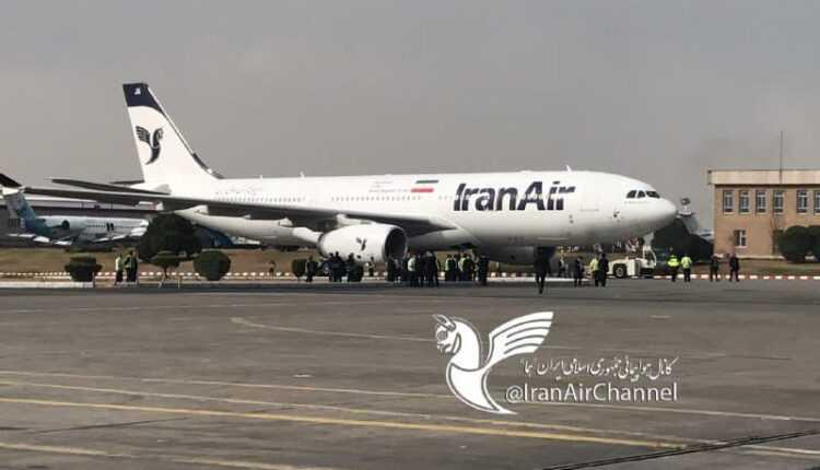 Primul Airbus A330-200 Iran Air a fost livrat (Foto)
