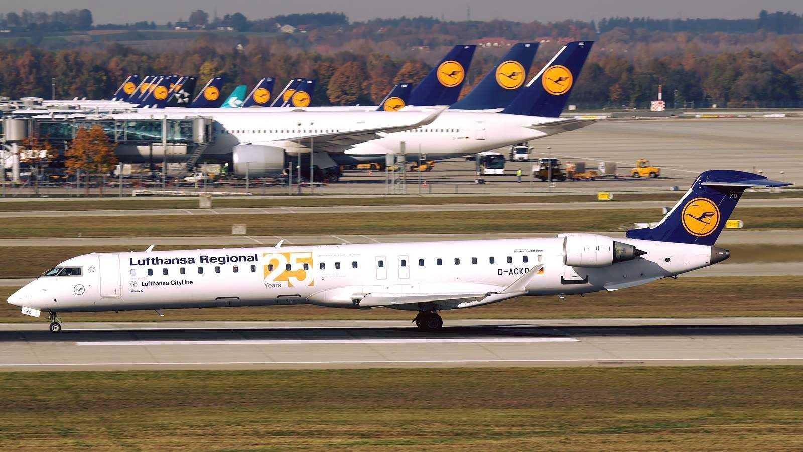 Lufthansa-Регионально-25 лет