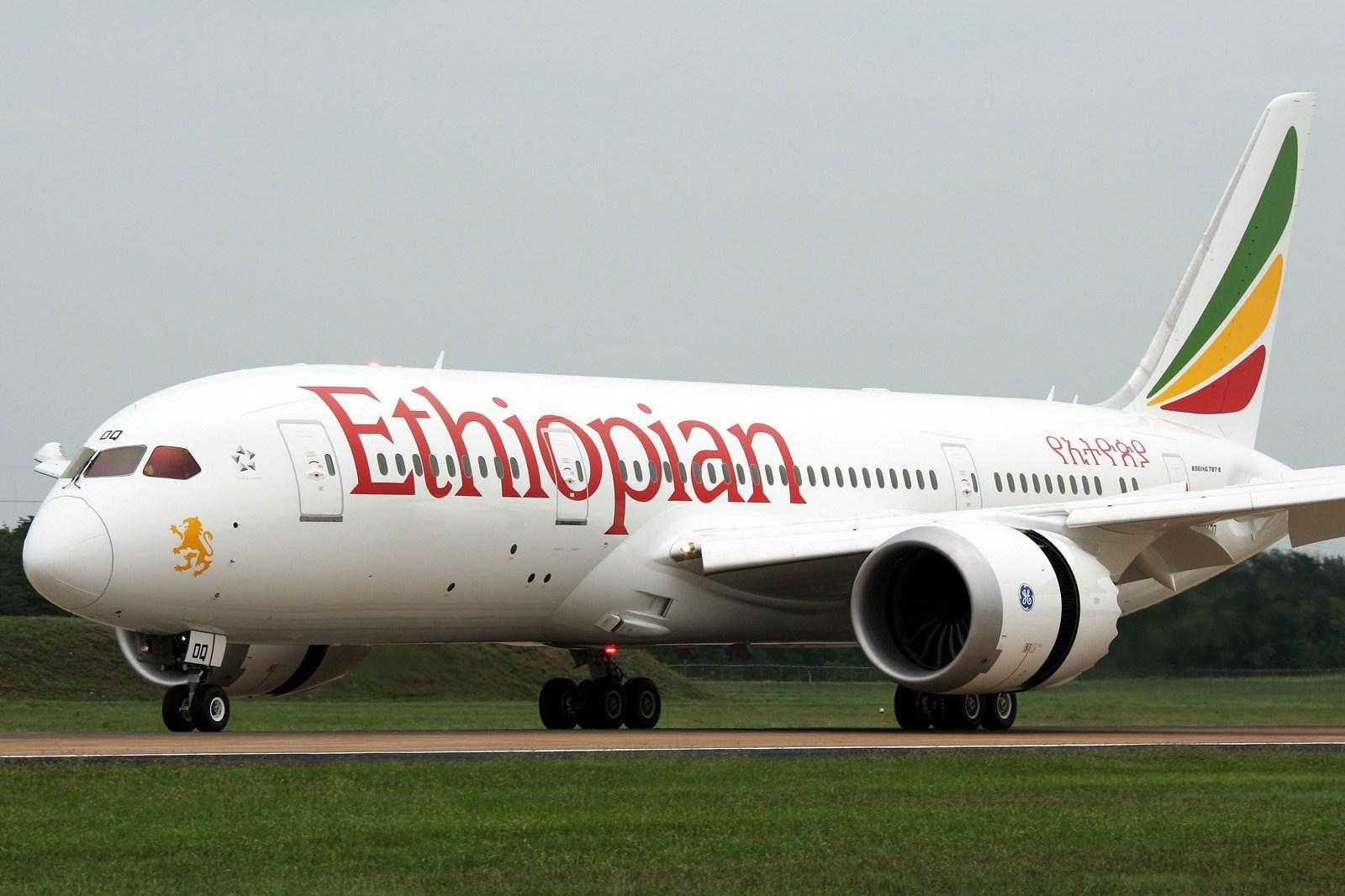 Эфиопские-Airlines