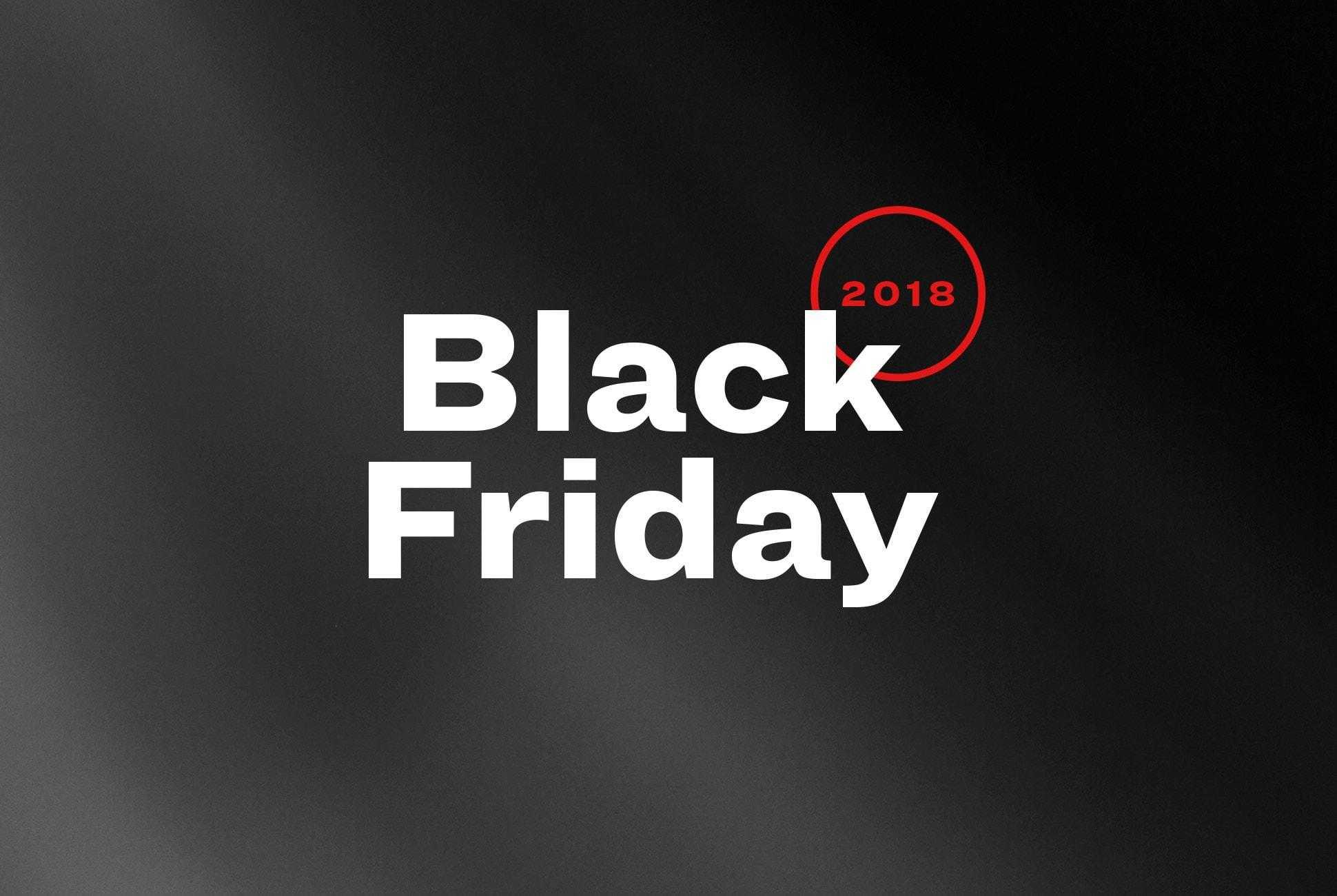 black-friday-2018-bilete-avion.jpg