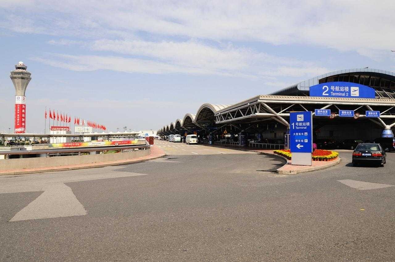 Aeroportul-Beijing-Capital.jpg