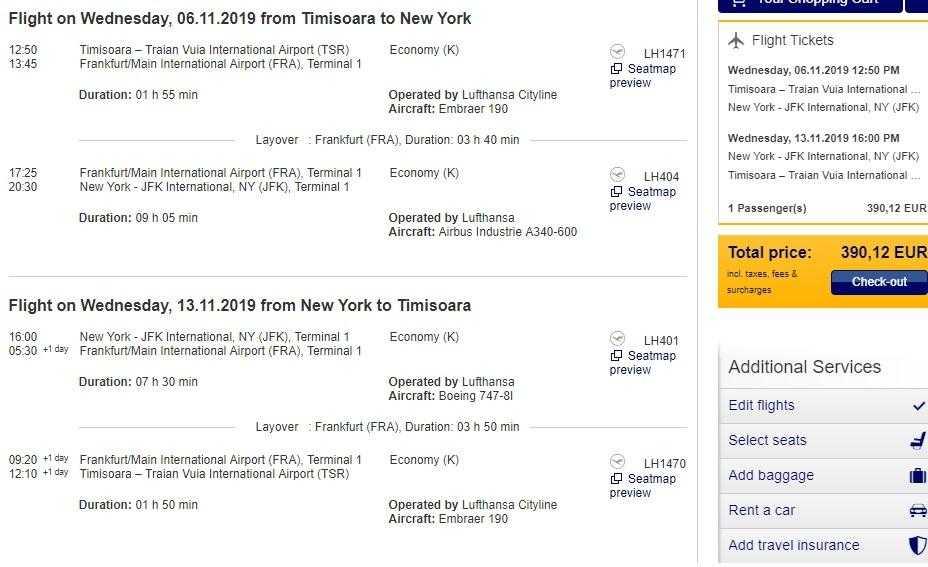 Тимишоара-New-York-Люфтганза-390 евро