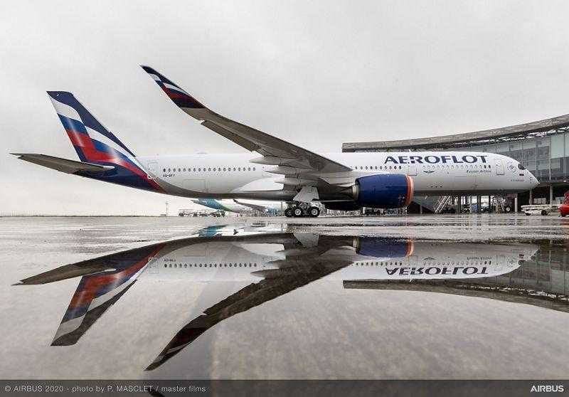 Airbus A350 XWB Aeroflot