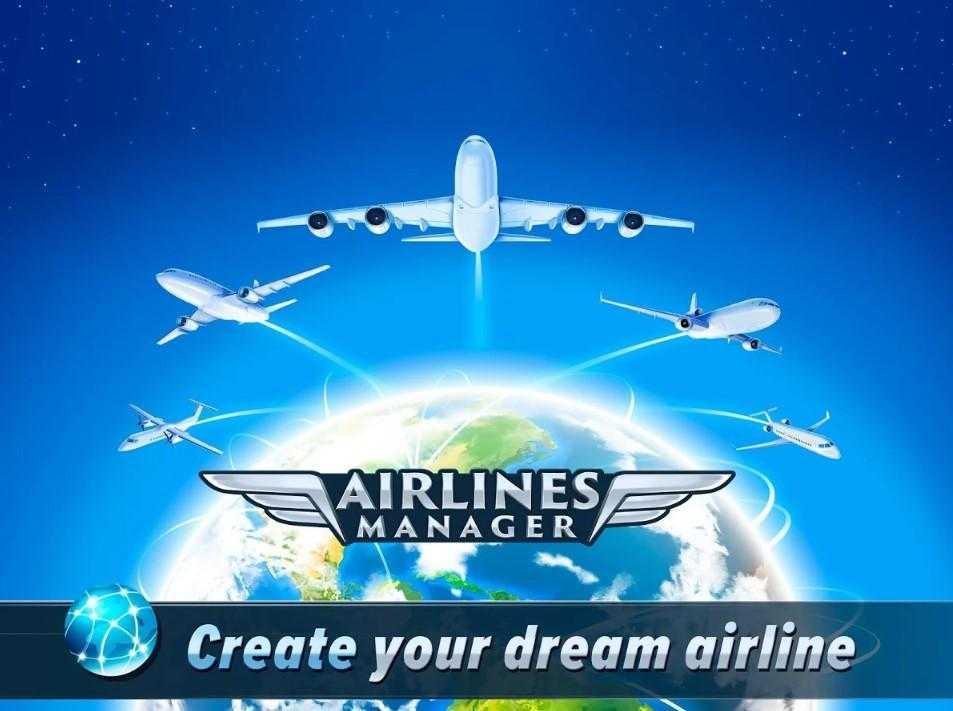 менеджер авиалиний - игры на самолете