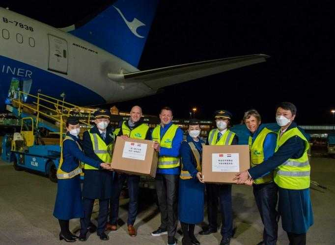partenaires KLM-china humanitaire d'aide