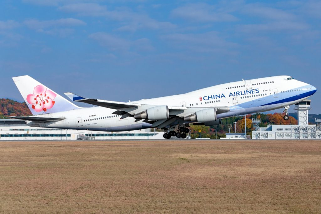 The Boeing 747 will stop in 2022