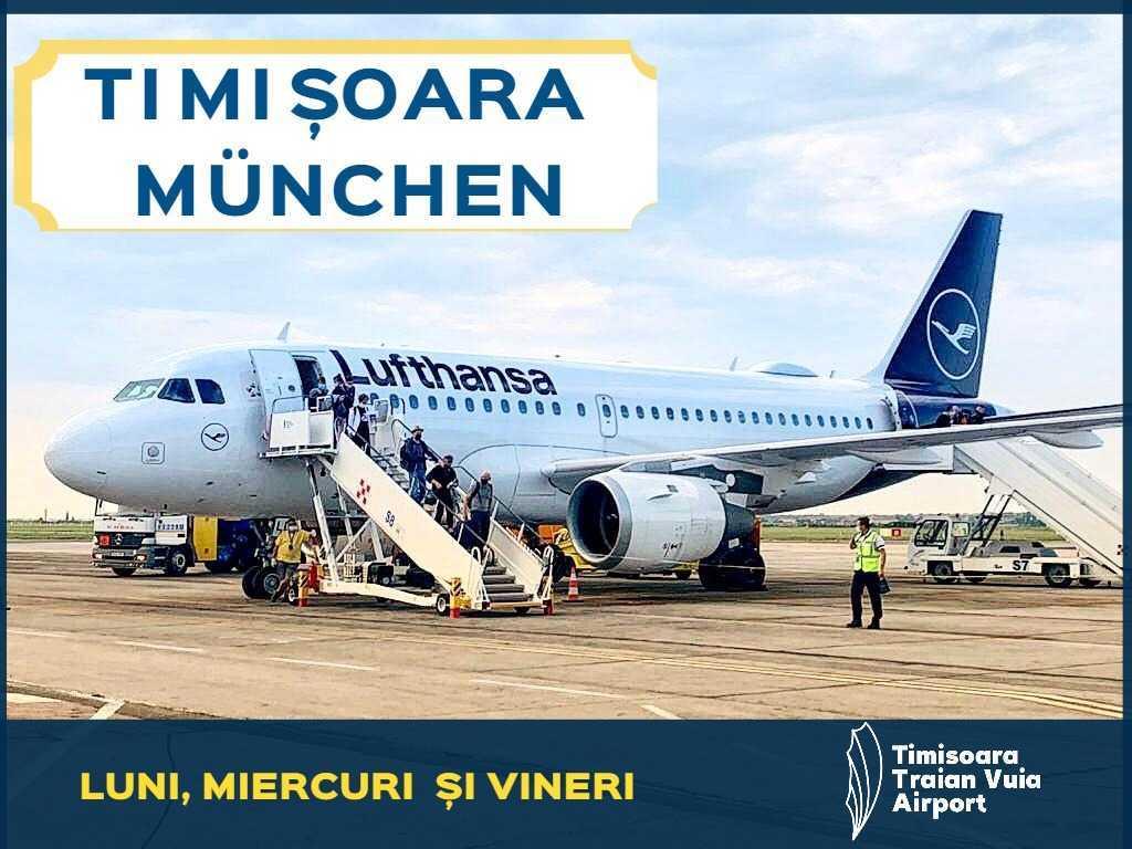 тимишоара-мюнхен с Lufthansa