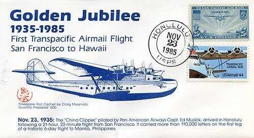 primer vuelo hawái